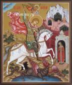 Чудо святого Георгия о змии икона, артикул 524