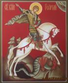 Писаная икона Георгий Победоносец артикул 508