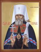 Серафим Петроградский (Чичагов), икона артикул 6227