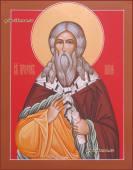 Илия Пророк с красным фоном, икона писаная артикул 6230