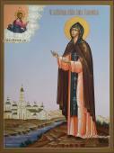 Анна Кашинская писанная икона артикул 6234