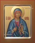 Писаная икона великомученицы Марины