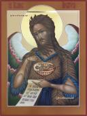 Иоанн Предтеча с Агнцем писана икона артикул 6247