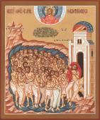 Мученики Севастийские писаная икона артикул 437