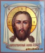 Рукописная икона Спаса Нерукотворного артикул 043
