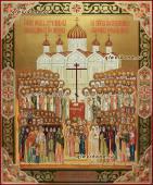 Собор Новомучеников Российский рукописная икона
