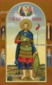 святой Анатолий Никомидийский, мераня икона артикул 159