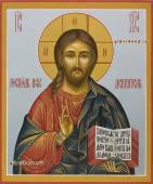 Икона Господа с поясным изображением, артикул 608