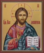 Писаная икона Иисуса Христа артикул 609