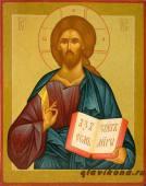 Спаситель писаная икона в старинном стиле артикул 615