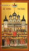 Собор новомучеников Ростово-Ярославских, писаная икона артикул 413