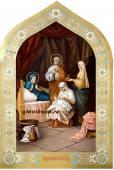 Писаная икона Рождества Пресвятой Богородицы артикул 414