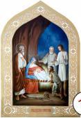 Писаная икоан Рождества Христова артикул 417