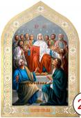 Сошествие Святого Духа, писаная икоа маслом артикул 426