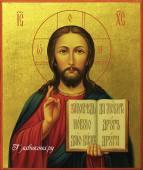 Живописная икона Господа Вседержителя артикул 627