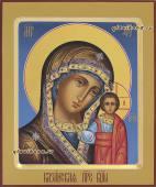 Икона Казанской Божией Матери с ковчегом и оливковыми полями, артикул 201