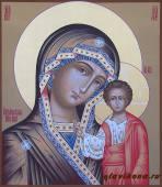 Святой образ Казанской Пресвятой Богородицы, рукописная икона артикул 205