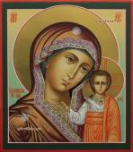 Писаная на деревянной доске икона Казанской Пресвятой Богородицы артикул 229