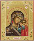 Казанская Пресвятая Богородица, рукописная икона с резьбой по лескасу и золочением, артикул 241