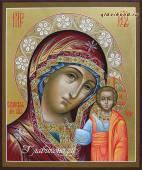 Божия Матерь Казанская писаная икона с золочением и узорами на нимбе артикул 270