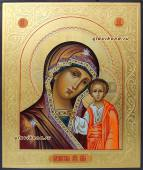 Казанская Божия Матерь изящная икона написанная на доске с золочением и чеканкой