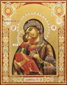 Рукописная икона Владимирской Божией Матери оформление - золочение чеканка артикул 256