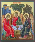 Икона Пресвятой Троицы с золотым фоном артикул 904