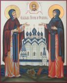 Петр и Феврония в схимах писаная икона артикул 805