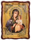 Образ Божией Матери Неувядаемый Цвет большая храмовая икона 60х80 см