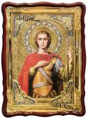 Великомученик Георгий Победоносец храмовая икона 60х80 см