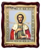 Александр Невский храмовая икона 43х50 см