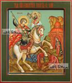 Великомученик Георгий Победоносец писаная икона палех артикул 544