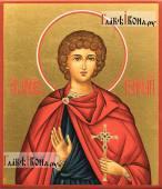 именная икона мученика Вонифатия артикул 6005