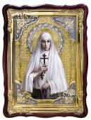 великая княгиня Елисавета Федоровна, храмовая икона 60х80 см