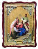 Путь на Голгофу, храмовая икона 60х80 см в фигурной рамке