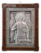 Архангел Михаил серебряная икона с голубыми стразами артикул 11170