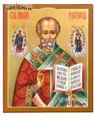 Писаная икона святителя Николая с предстоящими, артикул 514