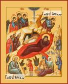 Печатная икона Рождества Пресвятой Богородицы артикул 90288