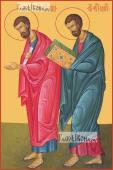 Лука и Марк апостолы икона печатная артикул 90354