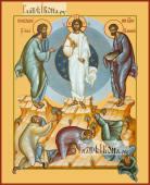 Преображение Господне печатная икона