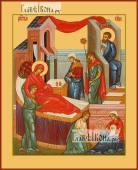 Рождество Пресвятой Богородицы, икона печатная, артикул 90365