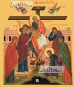 Снятие с креста, икона печатная, артикул 90371