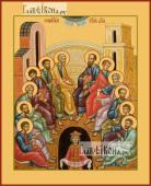 Сошествие Святого Духа, печатная икона