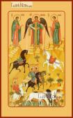 Чудо о Флоре и Лавре, икона печатная, артикул 90389