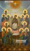 Сошествие Святого Духа, Пятидесятница, печатная икона
