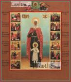 Кирик и Улита мученики, икона печатная, артикул 90350
