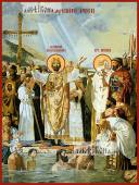 Крещение Руси, печатная на дереве икона
