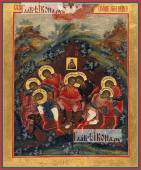 Семь Ефесских отроков, печатная икона