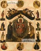 София, Премудрость Божия, икона печатная, артикул 90381