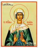 Писаная икона Иоанны Мироносицы (без золочения), размер 13х16 см